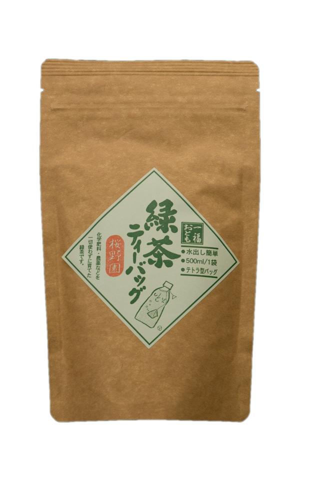 【自然栽培茶】オーガニック 熊本県産 桜野園 緑茶TB  2.5g×20p
