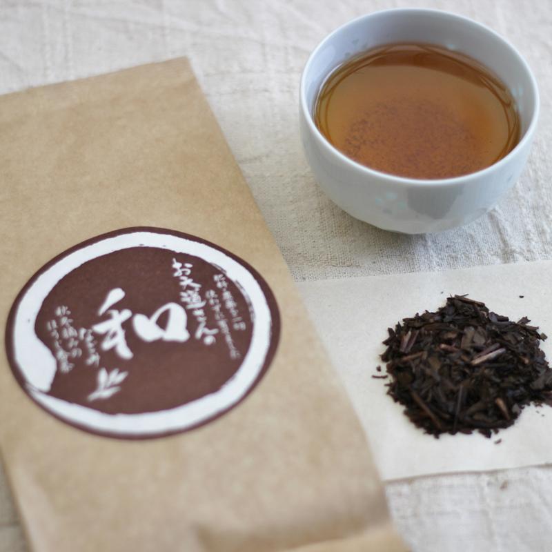 """【自然栽培茶】オーガニック 熊本県産 桜野園 ほうじ茶""""和"""" 80g"""
