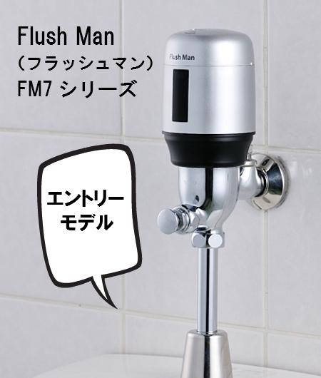 FM7top2