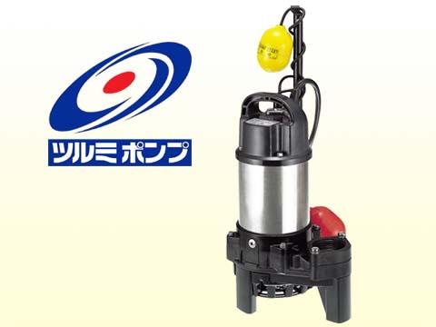 水中ハイスピンポンプPNA型 自動型  雑排水用 40PNA2.25S 単相100V 鶴見ポンプ