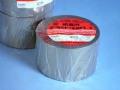 防食テープ 50mm巾