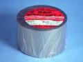 防食テープ 75mm巾