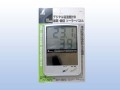 デジタル温度計ソーラーパネル