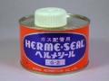 ヘルメシール G-2