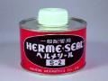 ヘルメシール S-2