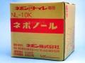 ネポノール 10kg