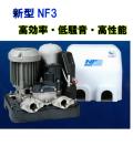 川本ポンプ NF3