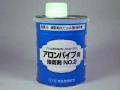 アロン塩ビ接着剤速乾性 1kg