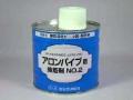 アロン塩ビ接着剤速乾性 500g