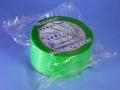 パイオランテープ 緑 50mm巾
