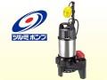 水中ハイスピンポンプPNA型 自動型  雑排水用 50PNA2.75 三相200V 鶴見ポンプ