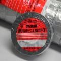 電気化学工業 防食用ポリ塩化ビニル粘着テープ 25mm巾