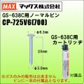 cp725v6画像