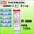 maxff1000
