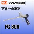 maxfg300