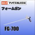 maxfg700