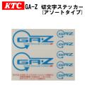 gazg005画像
