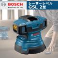 BOSCH  不陸レーザーレベル GSL2型
