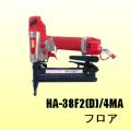 ha38f2d4ma画像