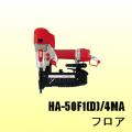 ha50f1d4ma画像
