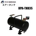 hptnk35画像