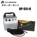 hps51k画像
