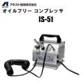 is51画像