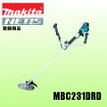 mbc231drd画像