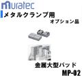 mp02画像