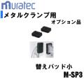 msp3画像