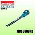 mub360drd画像