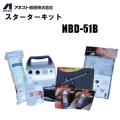 nbd51b画像
