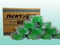 パイオランテープ緑 30個
