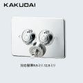 sentaku2hand127102画像