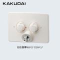 sentaku2hand127104画像