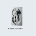 洗濯機用単水栓731011画像