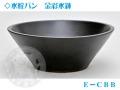 竹村 水受けパン 金彩水鉢 E−CBB
