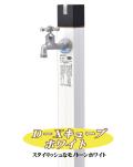 竹村 D-Xキューブ3 D-X3-2013 ホワイト(WH)