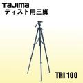 tr100画像