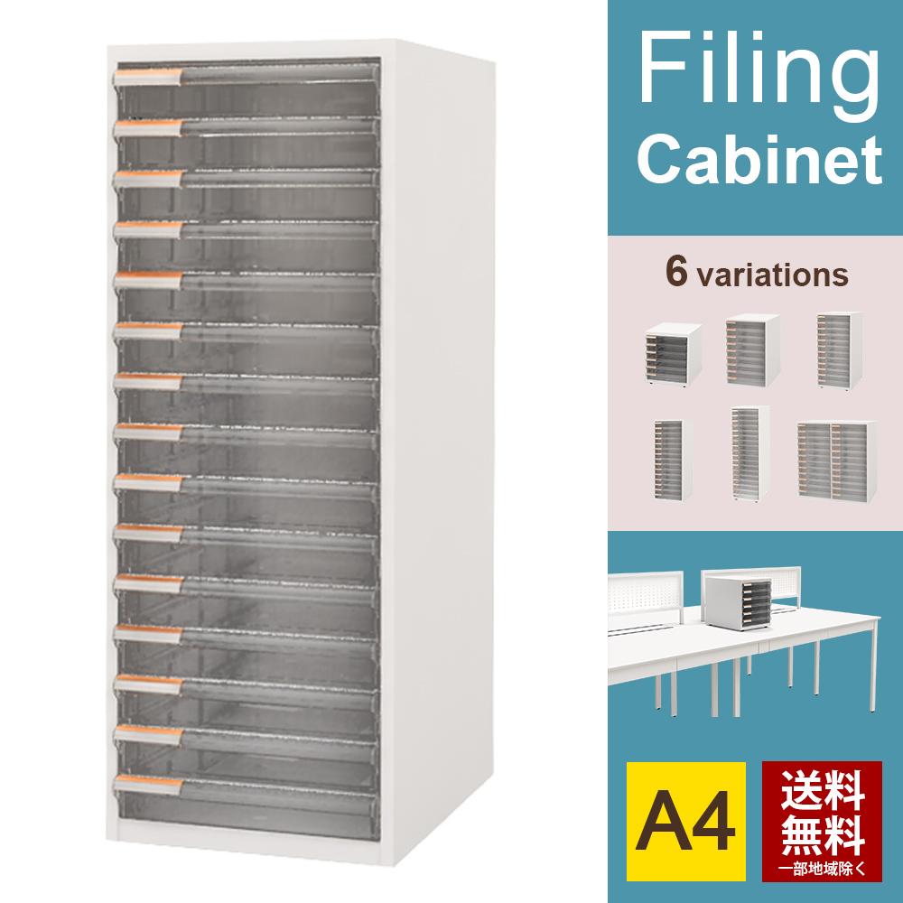 レターケース書類収納15段1列ホワイト幅262奥行347高さ703(745)
