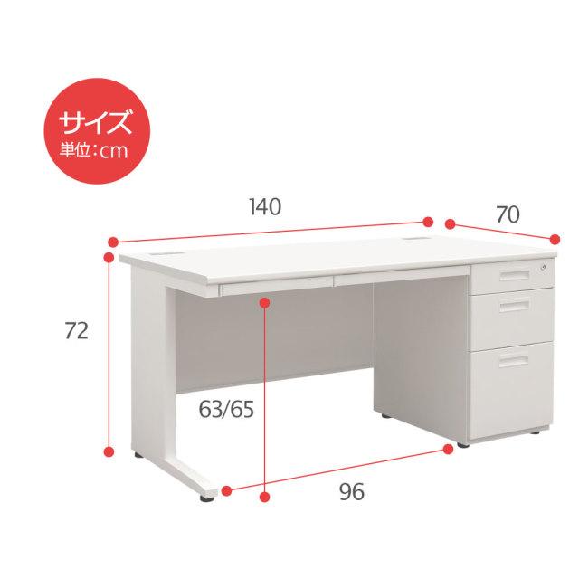 BD-147R3-size.jpg BD デスク 片袖机 サイズ 寸法 BD-147R3