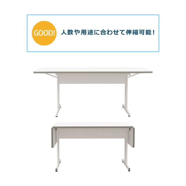 EMT-1875-extension-table 伸縮ミーティングテーブル 人数 用途