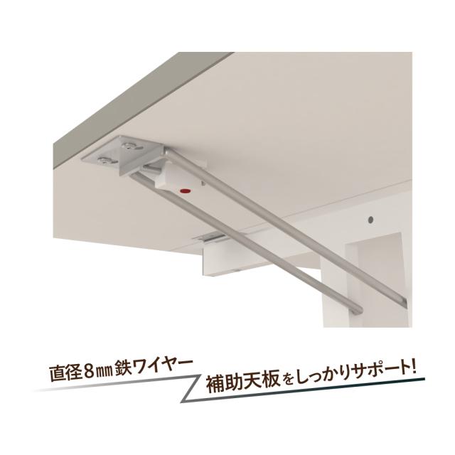 EMT-1875-wire 伸縮ミーティングテーブル 鉄ワイヤー