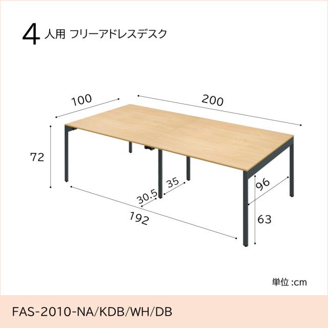 FAS_Size