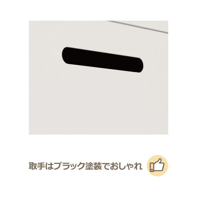 FC-black ファイリングキャビネット 収納 取手 ブラック 黒 塗装