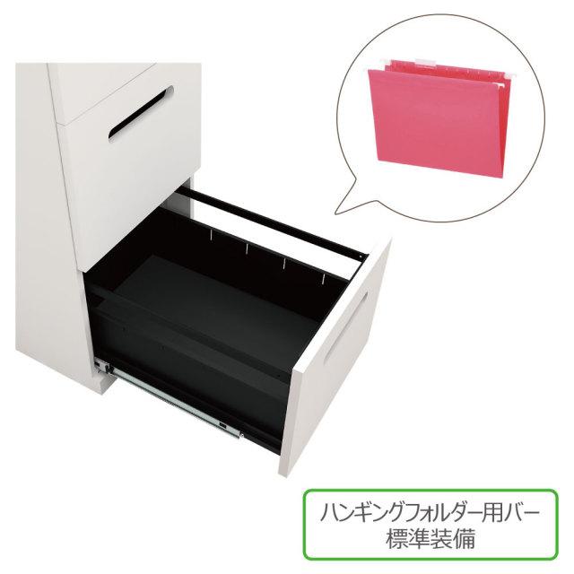 FC-hanging-folder ファイリングキャビネット 収納 ハンギングフォルダー用バー 引き出し