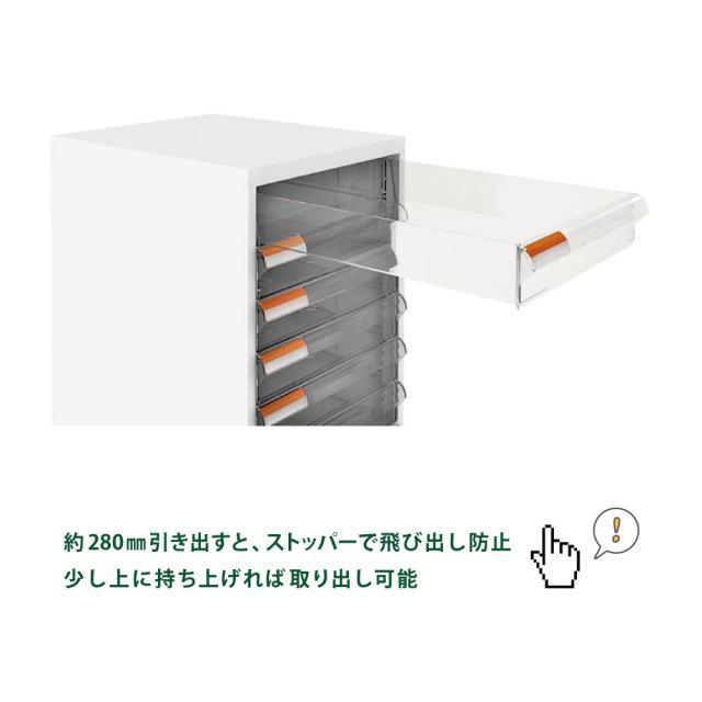 LC-stopper レターケース 書類収納 ストッパー