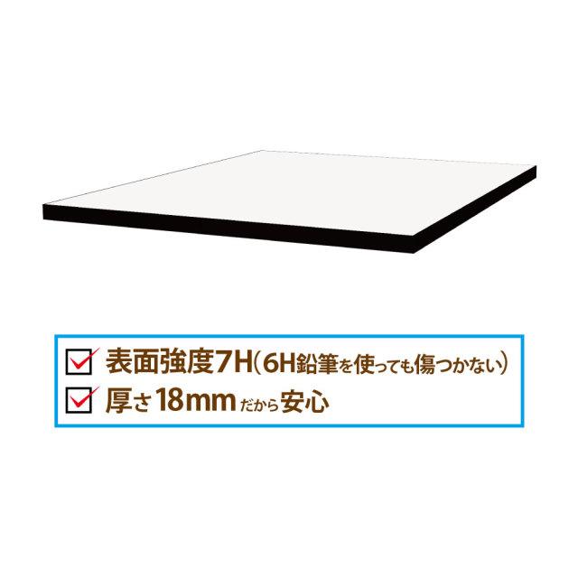 NPT-7H プリンター台 プリンターテーブル 表面強度 頑丈 厚さ25mm