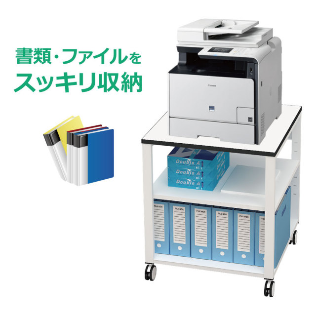NPT-file プリンター台 プリンターテーブル A4ファイル 収納 整理