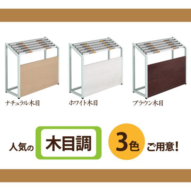 NS-0625 新聞ラック 3色展開 カラー
